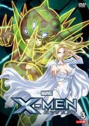 MARVEL X-MEN Vol.3