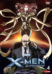 MARVEL X-MEN Vol.4