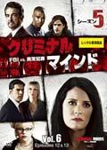 クリミナル・マインド FBI vs. 異常犯罪 シーズン5 Vol.6