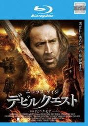【Blu-ray】デビルクエスト