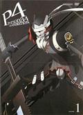 ペルソナ4 VOLUME 1