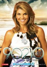 新ビバリーヒルズ青春白書 90210 シーズン2 vol.11
