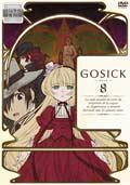 GOSICK-ゴシック- 第8巻