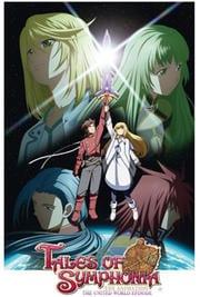 OVA テイルズ オブ シンフォニア THE ANIMATION 世界統合編 第1巻 DVDレンタル版