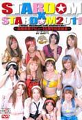 STARDOM THE BEST 2014 part.1 DISC 1