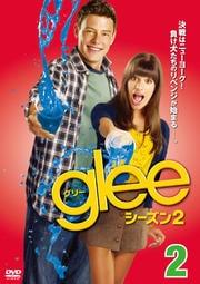 glee/グリー シーズン2 vol.2