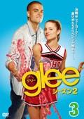 glee/グリー シーズン2 vol.3