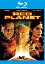 【Blu-ray】レッドプラネット