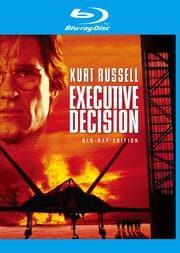 【Blu-ray】エグゼクティブ・デシジョン