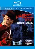 【Blu-ray】エルム街の悪夢 2/フレディの復讐&エルム街の悪夢 3/惨劇の館