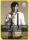 チャン・グンソク アジアツアー 2010・2011セット
