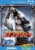 【Blu-ray】コナン・ザ・グレート