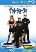 【Blu-ray】ゲット・ショーティ