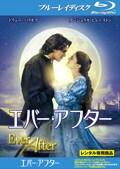 【Blu-ray】エバー・アフター