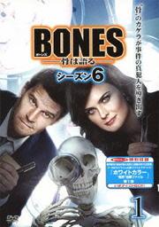 BONES -骨は語る- シーズン6 1