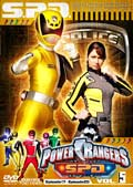 POWER RANGERS S.P.D. VOL.5