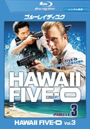 【Blu-ray】Hawaii Five-0 vol.3