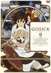 GOSICK-ゴシック- 第9巻