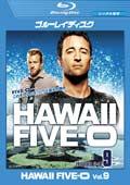 【Blu-ray】Hawaii Five-0 vol.9