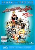 【Blu-ray】アメリカン・グラフィティ