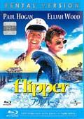 【Blu-ray】フリッパー
