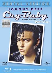 【Blu-ray】クライ・ベイビー
