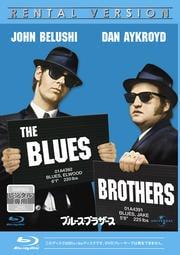 【Blu-ray】ブルース・ブラザース
