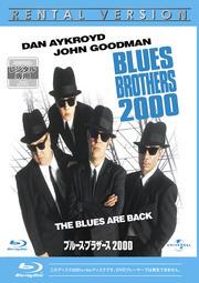 【Blu-ray】ブルース・ブラザース2000