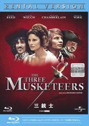【Blu-ray】三銃士
