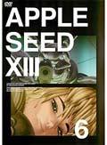 アップルシードXIII VOLUME 6