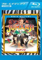 【Blu-ray】ジュマンジ