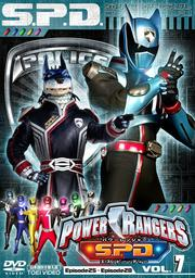POWER RANGERS S.P.D. VOL.7