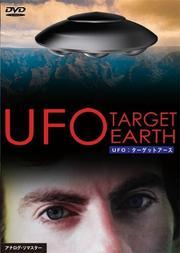 UFO:ターゲットアース