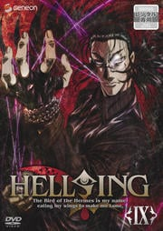 HELLSING OVA IX