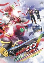 仮面ライダーOOO(オーズ)ファイナルエピソード ディレクターズカット版