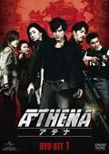 ATHENA-アテナ- Vol.8