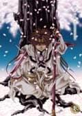 OVA「最遊記外伝」 第参巻「萌芽(ほうが)の章」