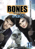 BONES -骨は語る- シーズン6 11