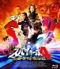 【Blu-ray】スパイキッズ4:ワールドタイム・ミッション