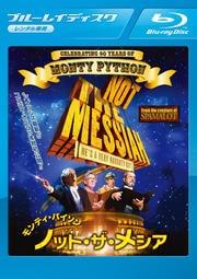 【Blu-ray】モンティ・パイソン ノット・ザ・メシア