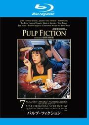 【Blu-ray】パルプ・フィクション