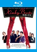 【Blu-ray】キンキーブーツ