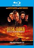 【Blu-ray】フロム・ダスク・ティル・ドーン