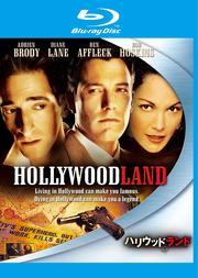 【Blu-ray】ハリウッドランド