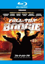 【Blu-ray】フル・ティルト・ブギ/メイキング・オブ・フロム・ダスク・ティル・ドーン