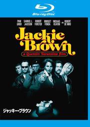 【Blu-ray】ジャッキー・ブラウン