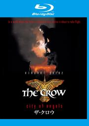 【Blu-ray】THE CROW/ザ・クロウ