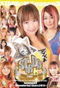 STARDOM Season3 〜Wonderful stars 2011〜 Disc.1