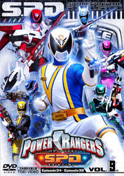 POWER RANGERS S.P.D. VOL.9<完>