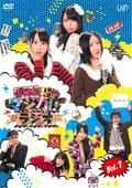 SKE48のマジカル・ラジオセット